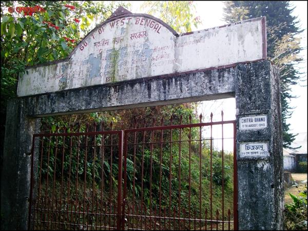Chitra-Bhanu, Rabindranath Tagore House, Kalimpong mntravelog
