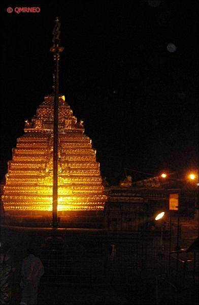Srisailam Temple golder beauty mntravelog