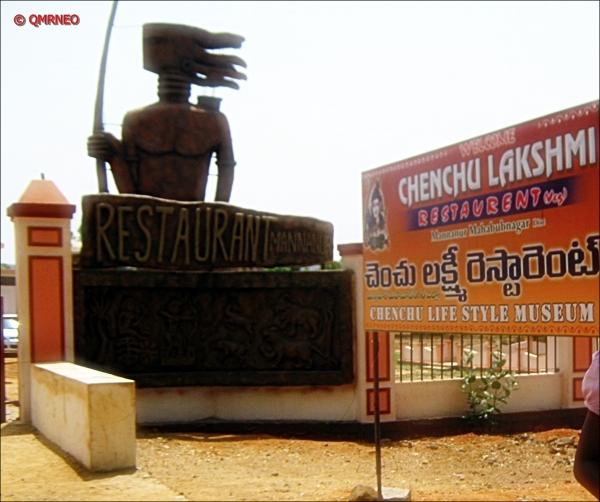 Chenchu Lakshmi Restaurant mntravelog