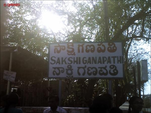 Sakshi Ganapathi mntravelog