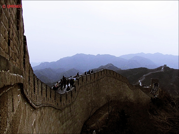 Badaling Great Wall 3 MN Travelogue