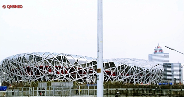 Bird Nest Olympics Site Beijing China MN Travelogue