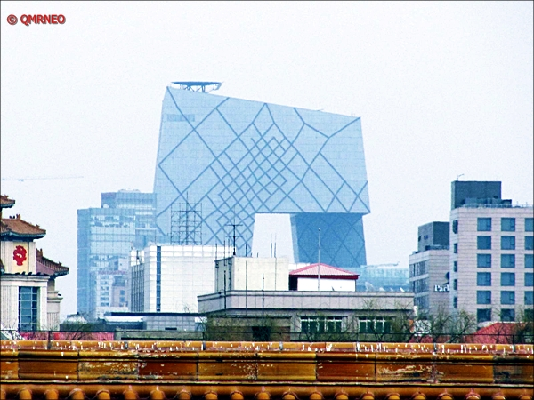 CCTV Tower Beijing China MN Travelogue