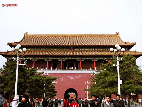 Forbidden City Beijing China MN Travelogue