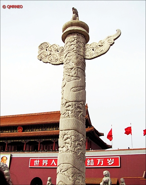 Forbidden City Beijing Entrance pillar China MN Travelogue