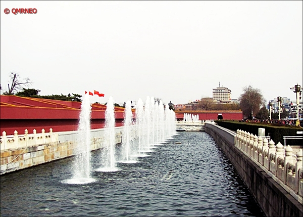 Forbidden City Beijing fountain China MN Travelogue