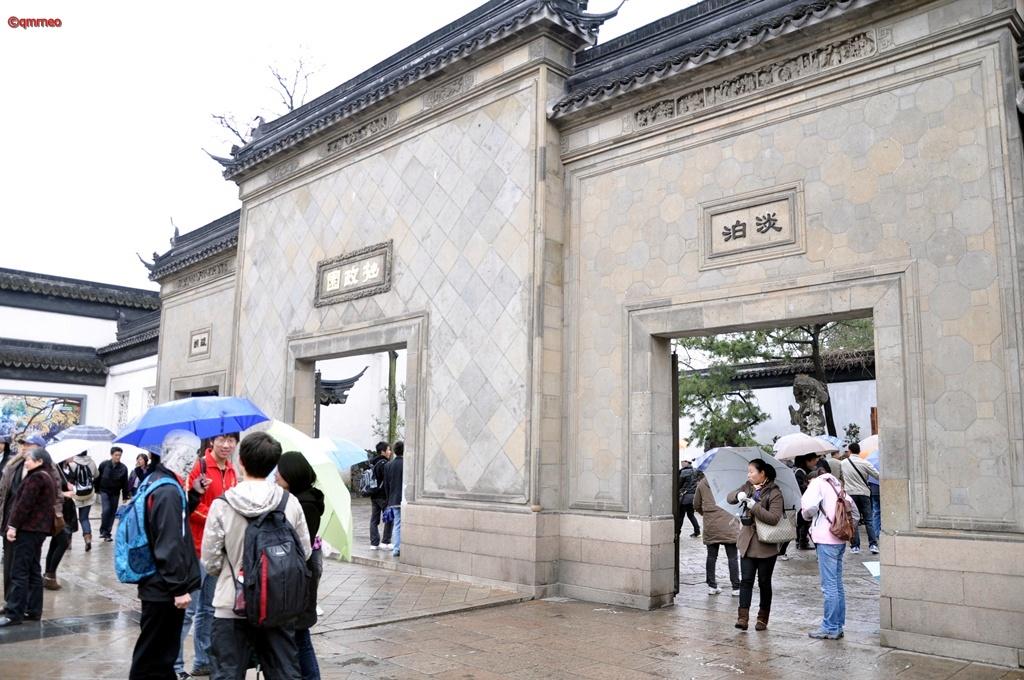 Humble Administrator Garden Suzhou China mntravelog