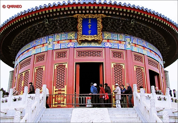 Imperial Vault of Heaven Beijing China MN Travelogue
