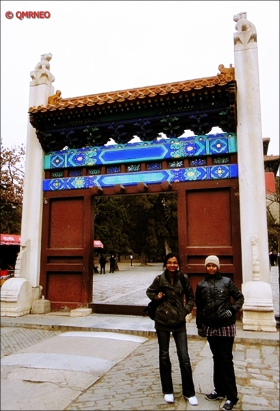 Ling Xing Gate MN Travelogue