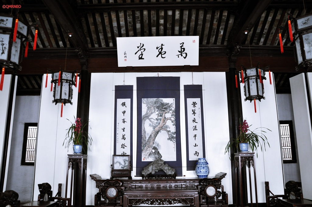 Living Room Master-of-Nets Suzhou China mntravelog
