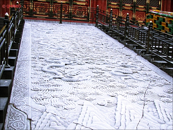 Marble Path for King The Forbidden City Beijing China MN Travelogue
