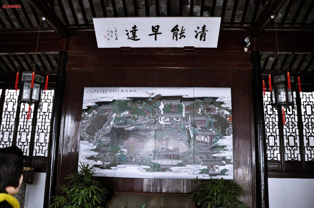 Master-of-Nets Entrance Painting Suzhou China mntravelog