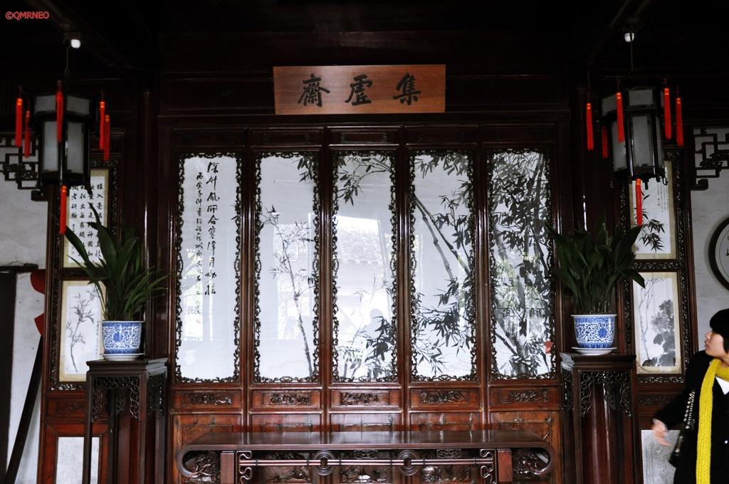 Room Master-of-Nets Suzhou China mntravelog
