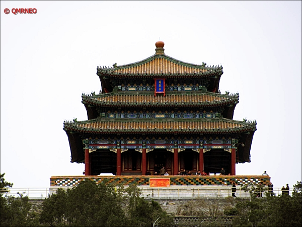 Shenwu Gate The Forbidden City Beijing China MN Travelogue