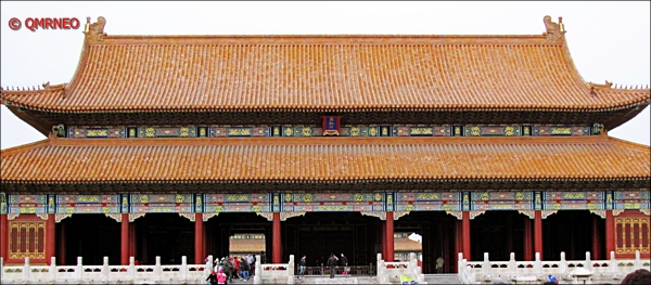 The Great of Supreme Harmony Forbidden City Beijing China MN Travelogue