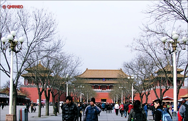 The Meridian Gate Forbidden City Beijing China MN Travelogue