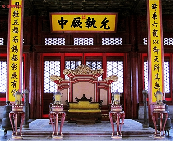 Thrown of King The Forbidden City Beijing China MN Travelogue