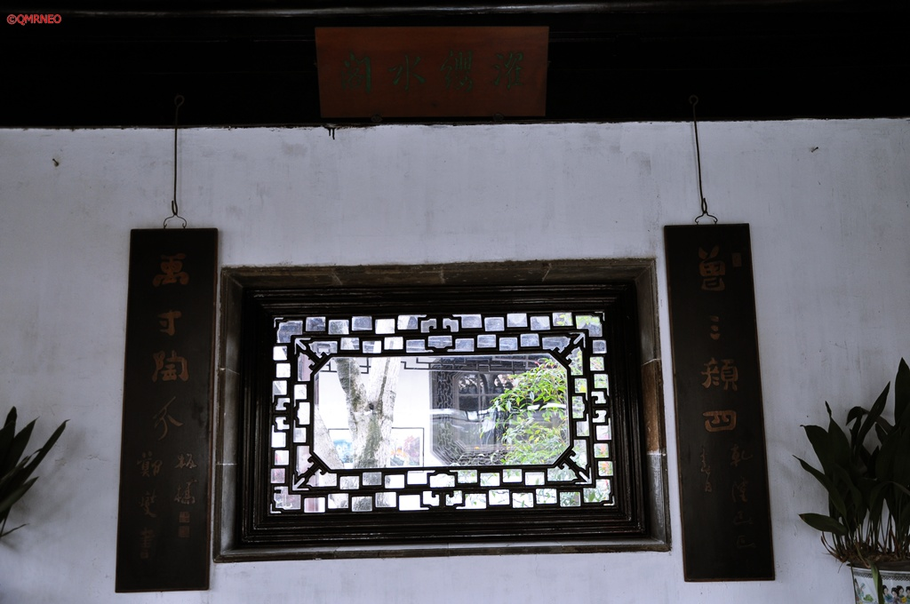 Unique Window Architecture Master-of-Nets Suzhou China mntravelog