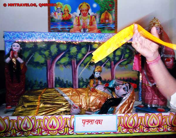 Shri Krishna Janmashtami Putna Vadh 2011 MNtravelog