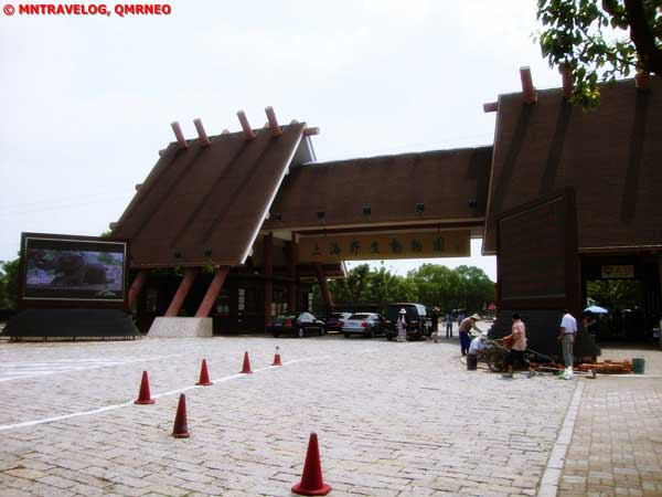 Shanghai Wild Animal Park Entrance, XuanQiao Town, Nanhui District, Pudong New Area MNTravelog