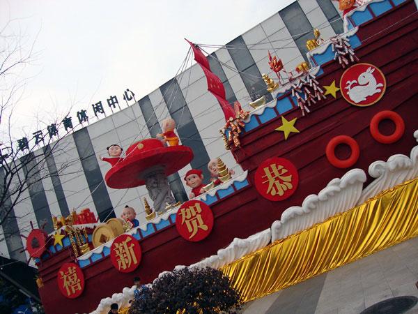 Spring Festival Celebration Shanghai- mntravelog