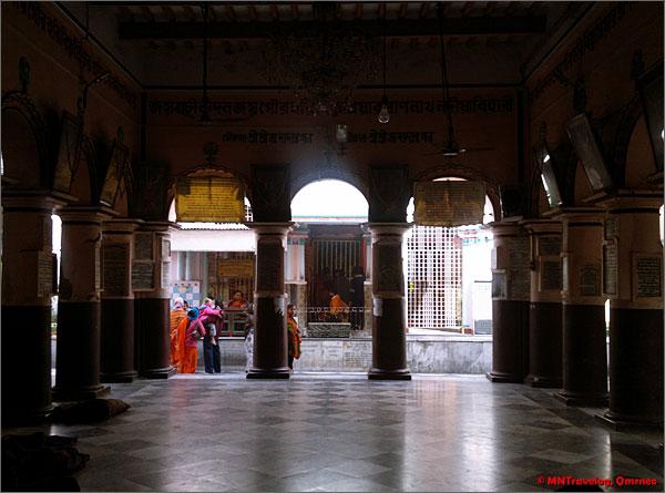 Sri-Chaitanya-Mahaprabhu-bari-mntravelog