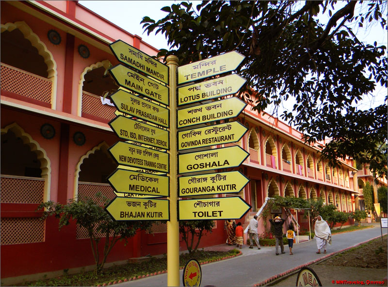 Sri-Mayapur-directions-mntravelog